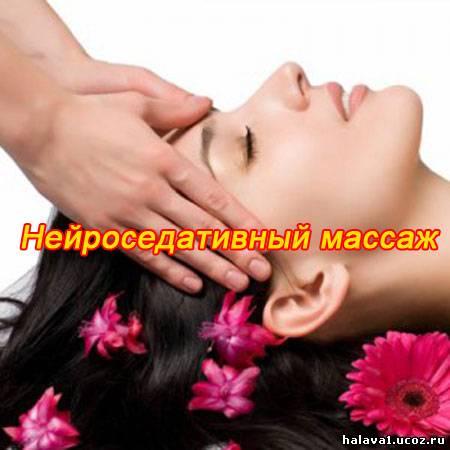 Восстановление седых обесцвеченных волос